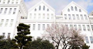 Trường Đại học Chosun - Gwangju