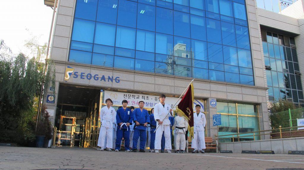 Trường Cao đẳng nghề SEOGANG - HÀN QUỐC