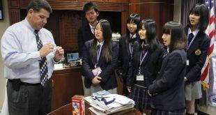 đại học Chukyo